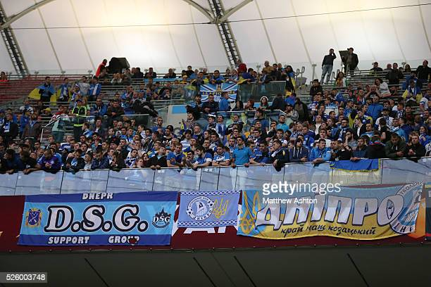 Fans of FC Dnipro Dnipropetrovsk