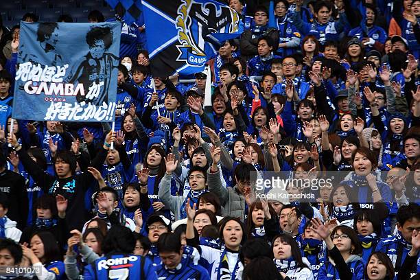 fans of Gamba Osaka cheers up during the FIFA Club World Cup Japan 2008 third place match between Pachuca and Gamba Osaka at the International...