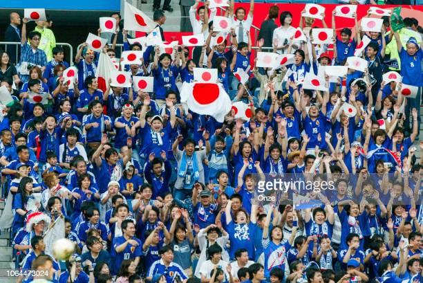 Fans of Japan during the World Cup match between Japan and Belgium in Saitama Stadium in Saitama Japan on June 4th 2002