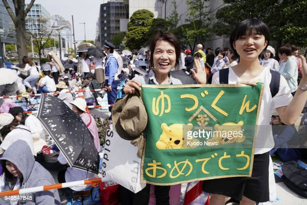 Fans of Japanese figure skater Yuzuru Hanyu show their handmade message for the Pyeongchang Olympic champion's parade in the northeastern Japanese...