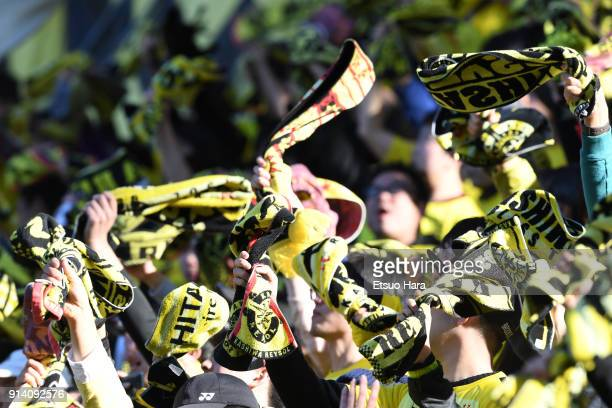 Fans of Kashiwa Reysol cheer during the preseason friendly match between JEF United Chiba and Kashiwa Reysol at Fukuda Denshi Arena on February 4...