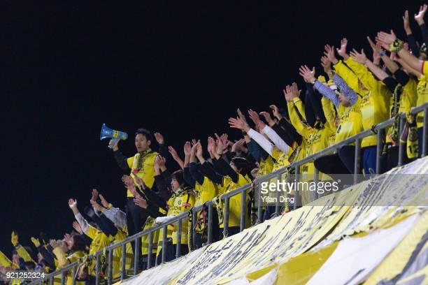 Fans of Kashiwa Reysol cheer in action during the AFC Champions League match between Kasshiwa Reysol and Tianjin Quanjian at Sankyo Frontier Kashiwa...