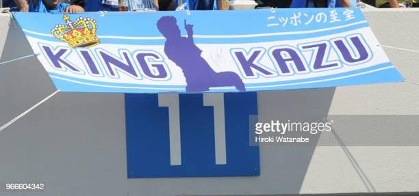 Fans of kazuyoshi Miura of Yokohama FC cheer for the flag during the JLeague J2 match between Yokohama FC and Tokyo Verdy at Nippatsu Mitsuzawa...