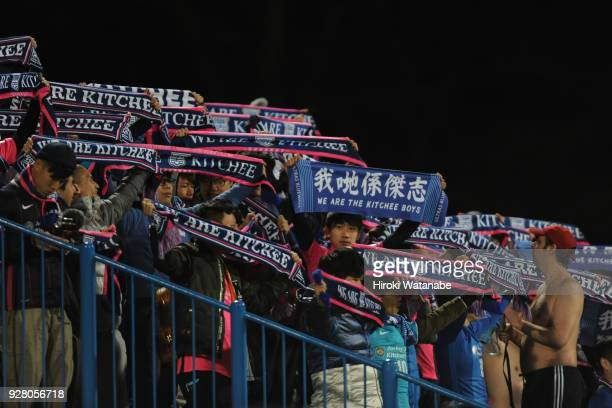 Fans of Kitchee cheer prior to the AFC Champions League Group E match between Kashiwa Reysol and Kitchee at Sankyo Frontier Kashiwa Stadium on March...