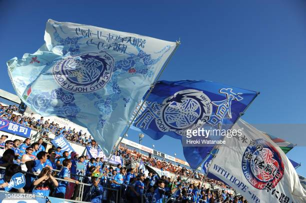 Fans of Mito HollyHock cheer prior to the JLeague J2 match between Omiya Ardija and Mito HollyHock at Nack 5 Stadium Omiya on October 6 2018 in...