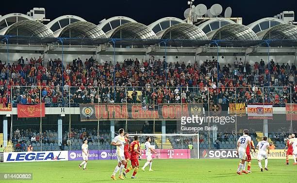 Fans of Montenegro during the FIFA 2018 World Cup Qualifier between Montenegro and Kazakhstan at Podgorica City Stadium on October 8 2016 in...