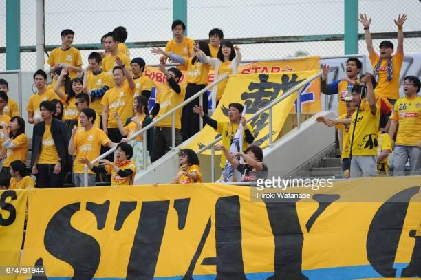 Fans of Mynavi Vegalta Sendai Ladies cheer during the Nadeshiko League match between Urawa Red Diamonds Ladies and Mynavi Vegalta Sendai Ladies at...