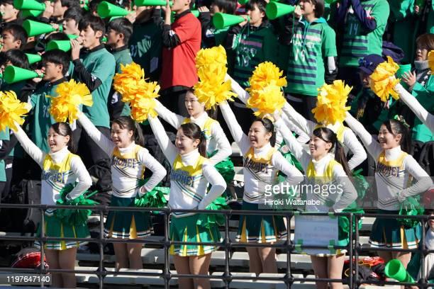 Fans of Shohei cheer during the 98th All Japan High School Soccer Tournament quarter final match between Aomori Yamada and Shohei on January 05, 2020...