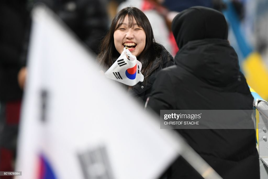 CCOUNTRY-OLY-2018-PYEONGCHANG-FANS : News Photo