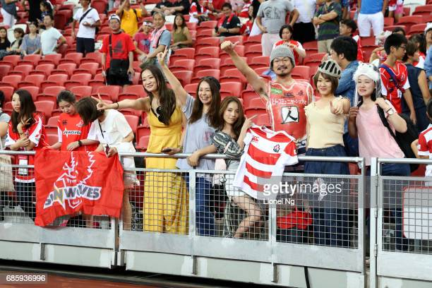Fans of the Sunwolves during the round 13 Super Rugby match between the Sunwolves and the Sharks at Singapore National Stadium on May 20 2017 in...