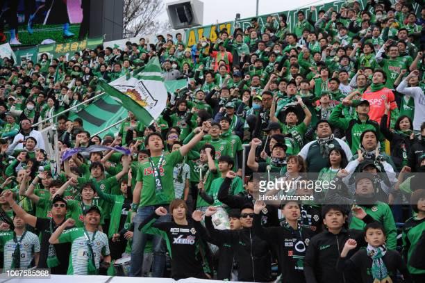 Fans of Tokyo Verdy cheer prior to the JLeague J1/J2 PlayOff second round match between Yokohama FC and Tokyo Verdy at Nippatsu Mitsuzawa Stadium on...
