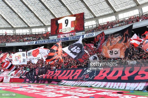 Fans of Urawa Red Diamonds cheer prior to the JLeague J1 match between FC Tokyo and Urawa Red Diamonds at Ajinomoto Stadium on February 24 2018 in...