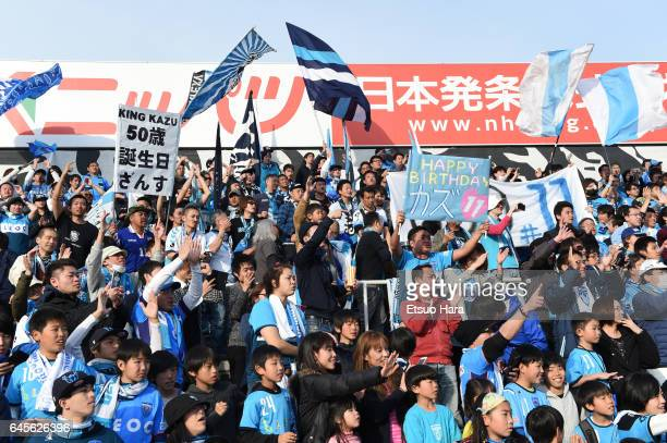 Fans of Yokohama FC hold banners celebrating 50th birthday of Kazuyoshi Miura after the JLeague J2 match between Yokohama FC and Matsumoto Yamaga at...