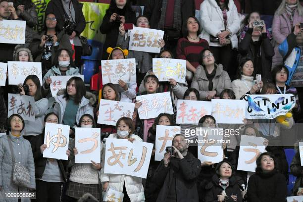 Fans of Yuzuru Hanyu show their support on day three of the ISU Grand Prix of Figure Skating Rostelecom Cup at Arena Megasport on November 18 2018 in...