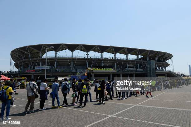 Fans queue for entering the stadium prior to the JLeague J2 match between JEF United Chiba and Tokushima Vortis at Fukuda Denshi Arena on April 29...