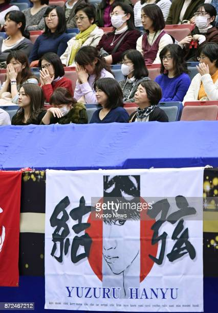 Fans react to the announcement of Yuzuru Hanyu's withdrawal from the NHK Trophy figure skating competition in Osaka on Nov 10 2017 Hanyu injured his...