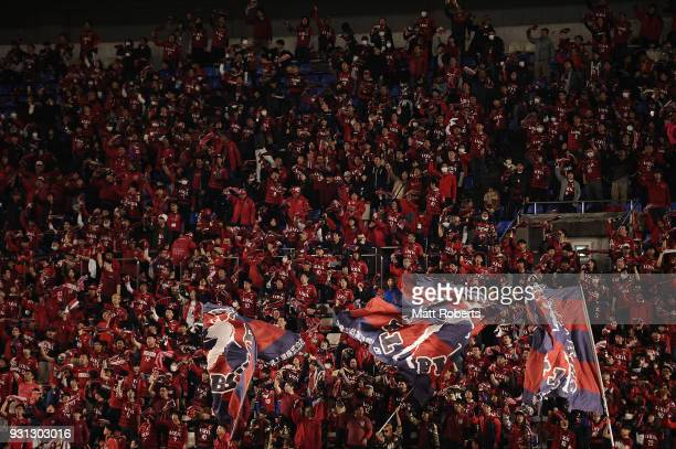 Fans show their support during the AFC Champions League Group H match between Kashima Antlers and Sydney FC at Kashima Soccer Stadium on March 13...