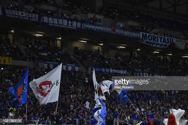 Fans show their support during the international friendly match between Japan and Costa Rica at Suita City Football Stadium on September 11 2018 in...