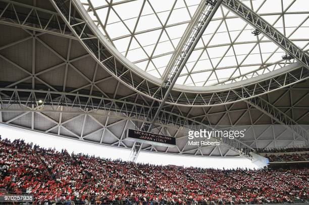 Fans show their support during the Rugby international match between Japan and Italy at Oita Bank Dome on June 9 2018 in Oita Japan