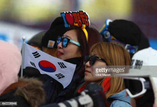Fans spectate during the FIS Freestyle World Cup Snowboard Halfpipe Qualification at Bokwang Snow Park on February 17 2017 in Pyeongchanggun South...