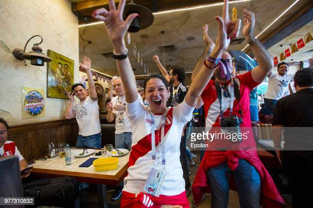Football fans celebrate during the World Cup on June 17 2018 in Moscow Russia