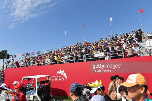Fans watch on the stand on day four of the UL International Crown at Jack Nicklaus Golf Club on October 7 2018 in Incheon South Korea