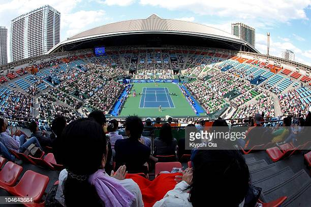 Fans watch the Women's Singles final match between Caroline Wozniacki of Denmark and Elena Dementieva of Russia on day seven of the Toray Pan Pacific...