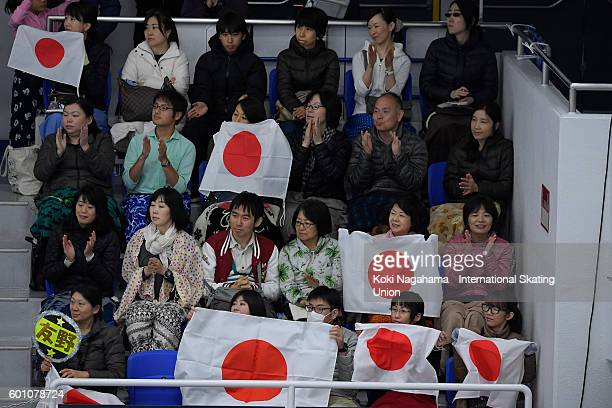 Fans with national flag Japan cheer for Kazuki Tomono of Japan in the men's short program during the ISU Junior Grand Prix of Figure Skating Yokohama...