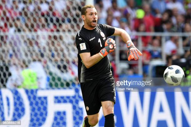 Farouk Ben Mustapha goalkeeper of Tunisia throws the ball during the 2018 FIFA World Cup Russia group G match between Belgium and Tunisia at Spartak...