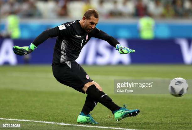 Farouk Ben Mustapha of Tunisia passes the ball during the 2018 FIFA World Cup Russia group G match between Tunisia and England at Volgograd Arena on...