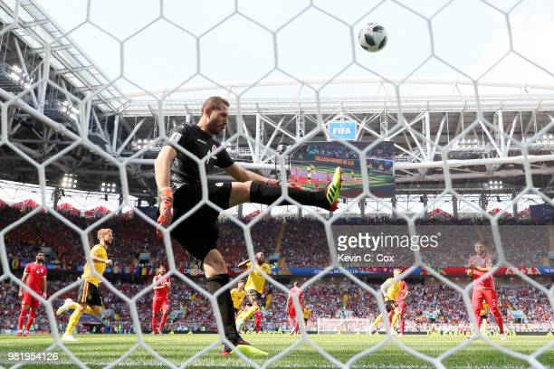 Farouk Ben Mustapha of Tunisia reacts after conceding during the 2018 FIFA World Cup Russia group G match between Belgium and Tunisia at Spartak...