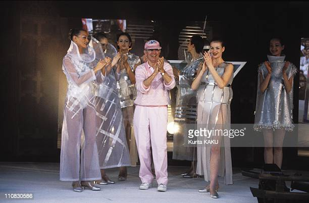 Fashion Andre Courreges In Kyoto Japan On April 27 1993 Fashion Andre Courreges