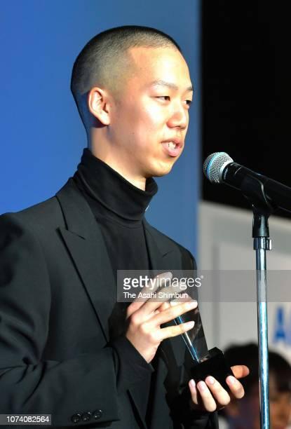 Fashion designer Yoshiki Hanzawa is awarded the Best Debutants Awards during the Best Dresser Awards 2018 on November 28 2018 in Tokyo Japan