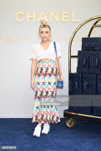 Fashion Director Alisa Ueno attends the CHANEL Metiers D'art Collection Paris Cosmopolite show at the Tsunamachi Mitsui Club on May 31 2017 in Tokyo...