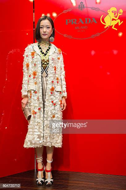 Fashion model Du Juan poses on the Prada party on January 12 2016 in Beijing China