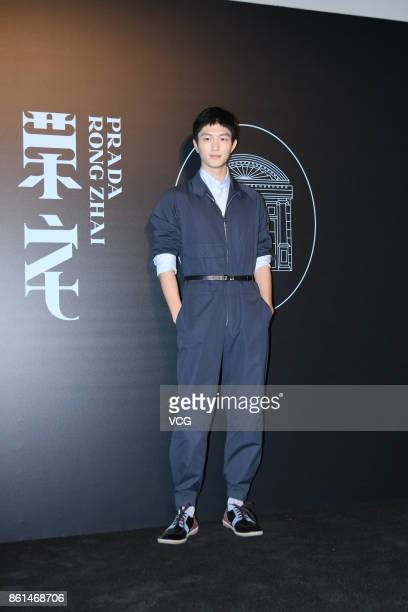 Fashion model Jin Dachuan attends the opening reception of Prada Rong Zhai on October 14 2017 in Shanghai China