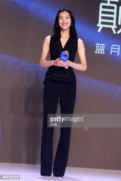 Fashion model Liu Wen attends a commercial activity on January 9 2018 in Shanghai China