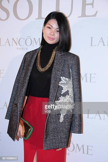 Fashion model Lv Yan attends Lancome evening party on December 16 2015 in Beijing China