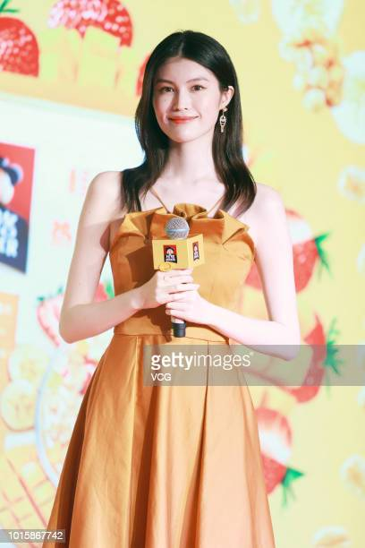 Fashion model Sui He promotes Quaker Oats on August 8, 2018 in Shanghai, China.