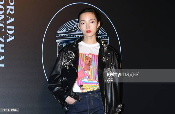 Fashion model Xiao Wen Ju attends the opening reception of Prada Rong Zhai on October 14 2017 in Shanghai China