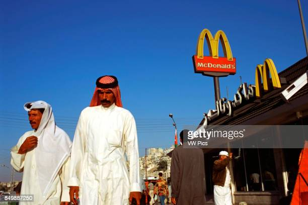 Fast Food chain branch restaurant of Mc Donalds in Amman Jordan American capitalism against classical Muslim society