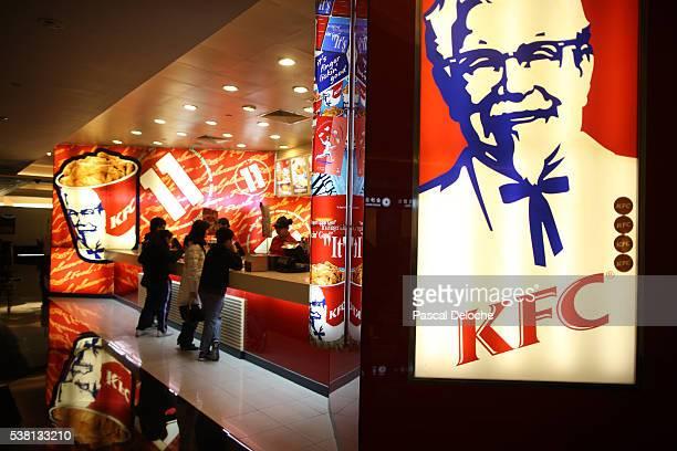 KFC fast food.