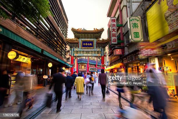 fast forward china town - 中華街 ストックフォトと画像