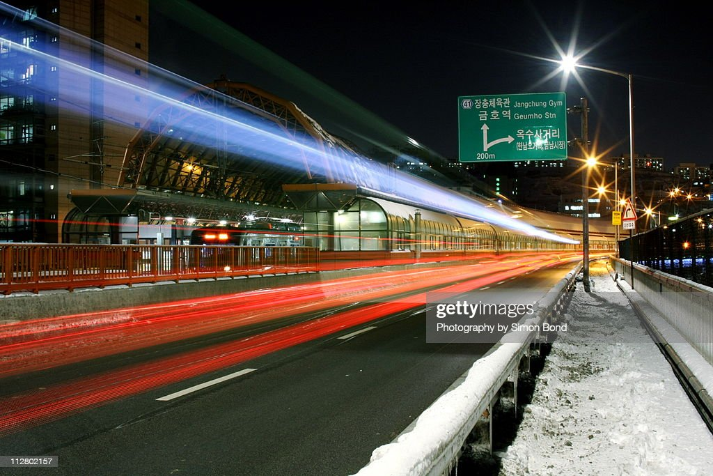 Fast track : Stock Photo