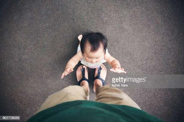 Padre y el bebé