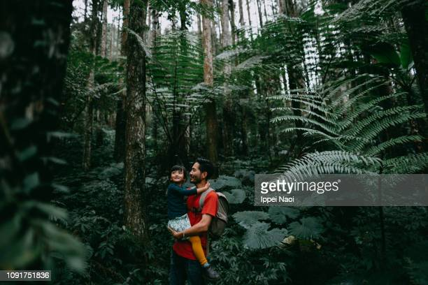 Father and child having fun time in jungle, Taiwan