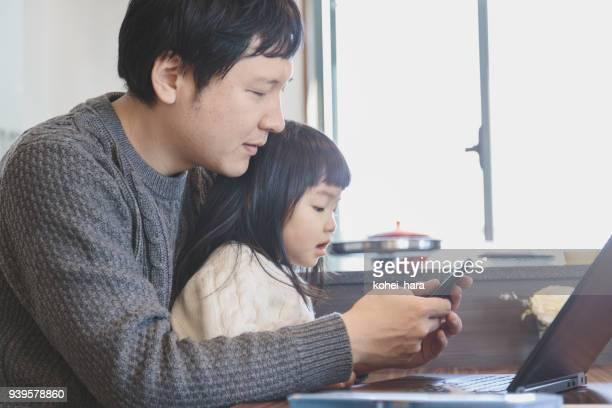父と娘ご自宅 - シングルファザー ストックフォトと画像