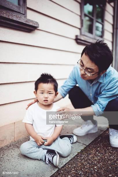 父と息子の中国再生一緒に