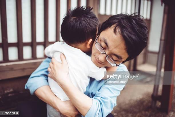 中国の父と息子の肖像