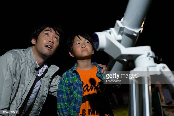 Father and Son Watching Stars